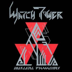 2 - watchtower