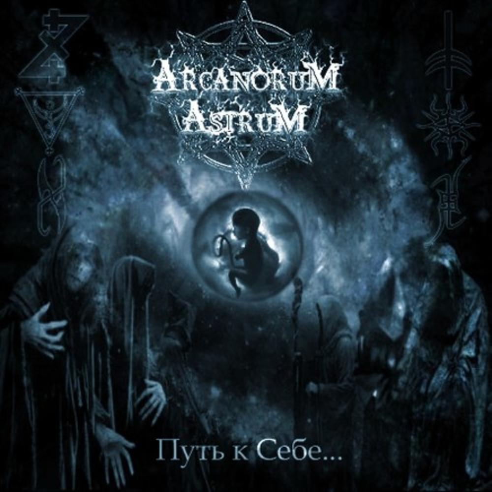 Arcanorum Astrum - PutKSebe