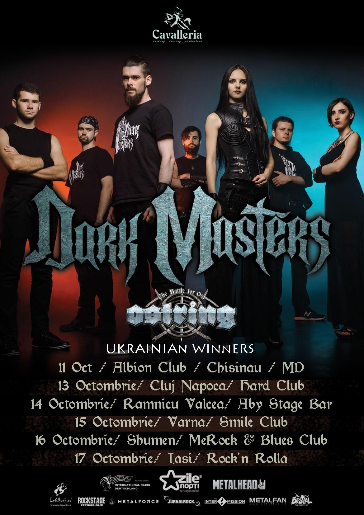 dm-poster-tour-1